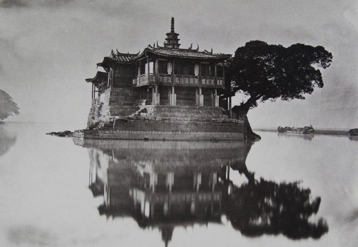 'Island Pagoda' from Foochow and the River Min